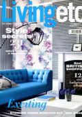 Living etc: One step at a time (October 2010) October 2010