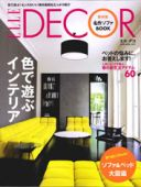 Elle Decor: Elle decor Japan April 2011